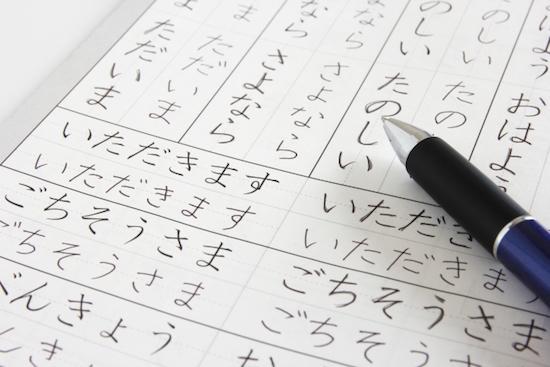 コピーライティングの前にまずは日本語力